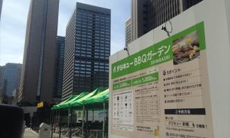 デジキューBBQガーデン SHIMBASHI BBPがNHK BS1「経済フロントライン」で紹介されました!