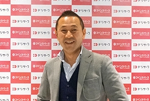 WEBサイト INOUZ Times 「新・起業家群像 高橋 佳伸」