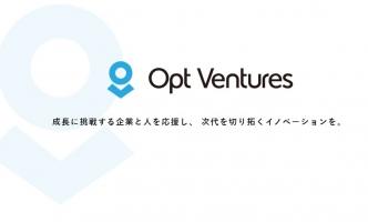 「空きスペースに対してO2Oサービス」を展開する 株式会社デジサーフが増資を実施