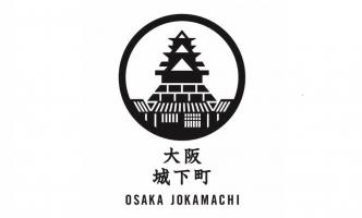 大阪城公園「JO-TERRACE OSAKA」(2017年6月開業)に【大阪城下町】を出店します