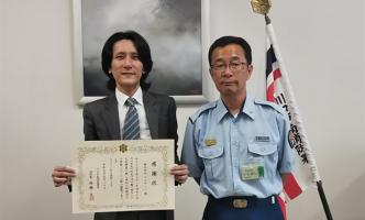 前の記事: 川口市南消防署より表彰を受けました