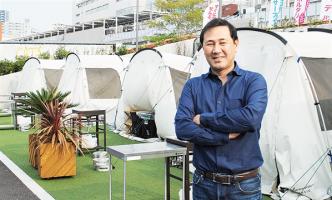 湘南からレジャー業の変革を-タウンニュース藤沢版