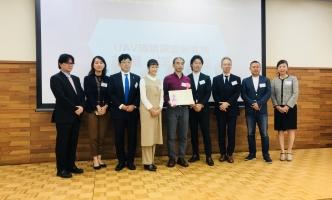 第20回湘南ビジネスコンテストの審査を行いました