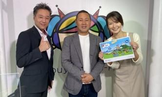 渋谷クロスFM シダックスアカデミーアワーCulture Voiceに出演しました