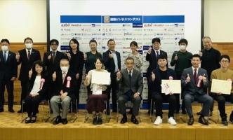 第21回 湘南ビジネスコンテストの審査を行いました。